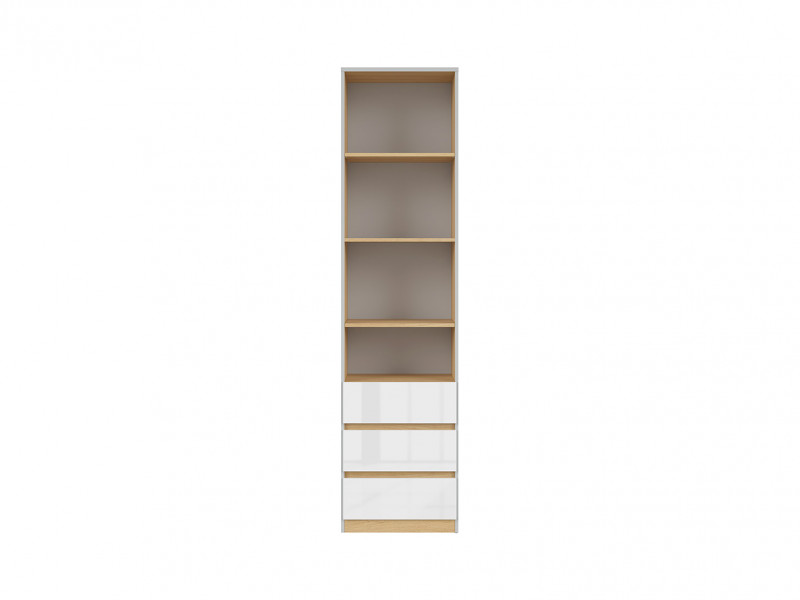 Modern Tall Storage Cabinet Shelving Bookcase with Drawer Kids Bedroom Soft Closing White Gloss/Grey/Oak - Nandu (S441-REG3S-JSZ/DP/BIP-KPL01)