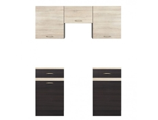 Junona Line - Base and Wall Units Set 150cm (DG4D1S1K/150)
